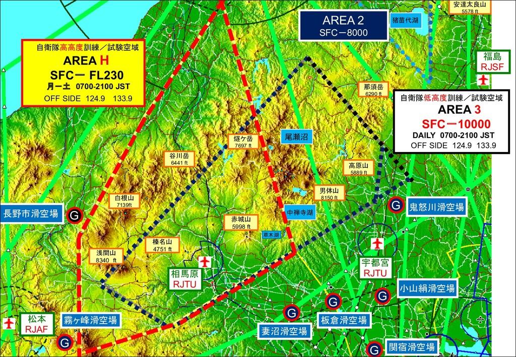 長野市滑空場 男体山 8150 ft 谷川岳 6441 ft 榛名山 4751 ft 松本 R...