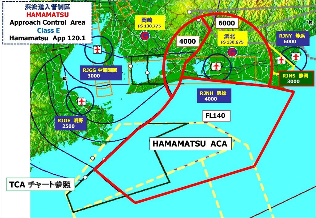 RJNH 浜松 4000 RJGG 中部国際 3000 RJOE 明野 2500 RJNY 静...