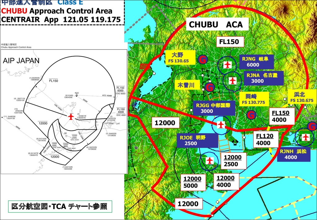 中部進入管制区 Class E CHUBU Approach Control Area CEN...