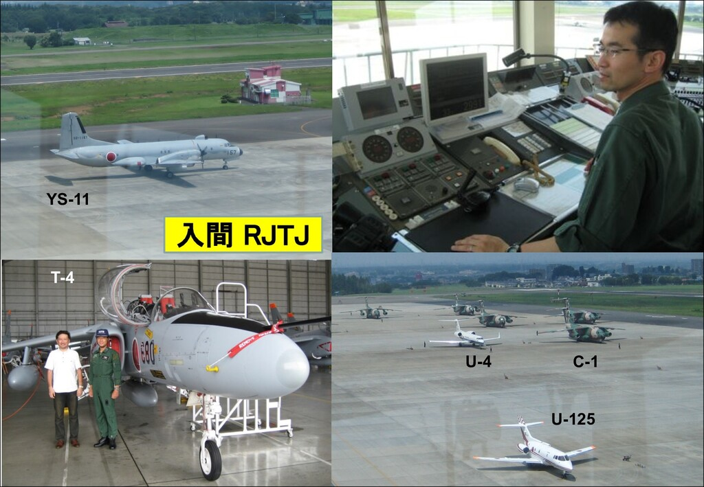 U-4 C-1 U-125 YS-11 T-4 入間 RJTJ