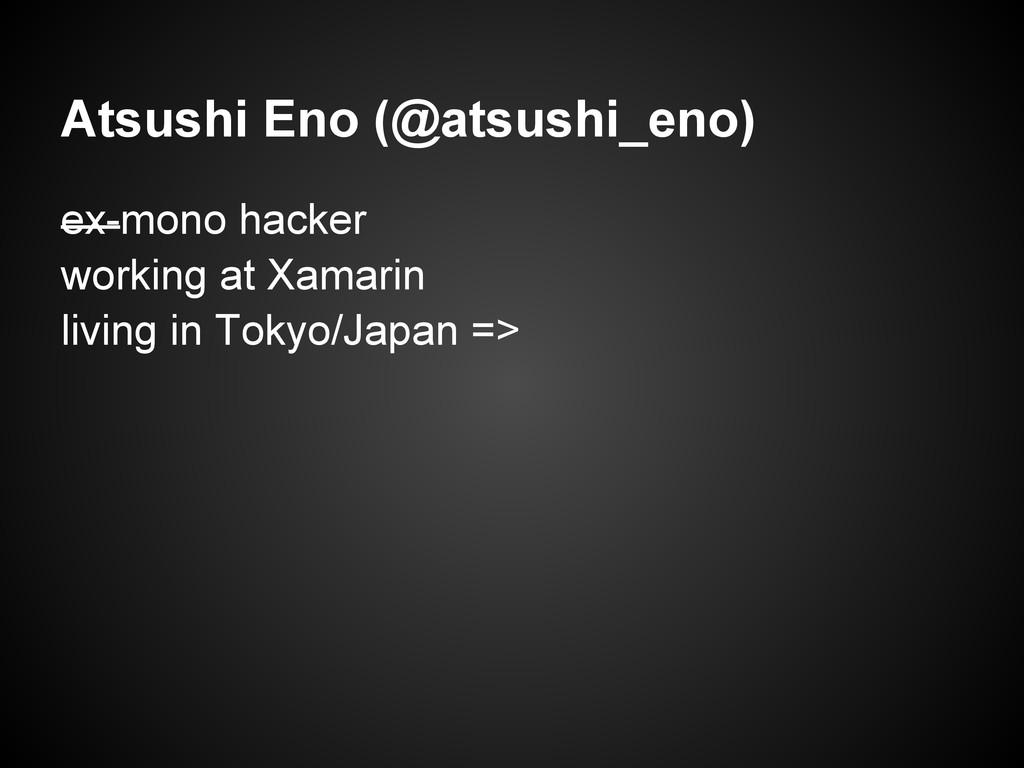 Atsushi Eno (@atsushi_eno) ex-mono hacker worki...