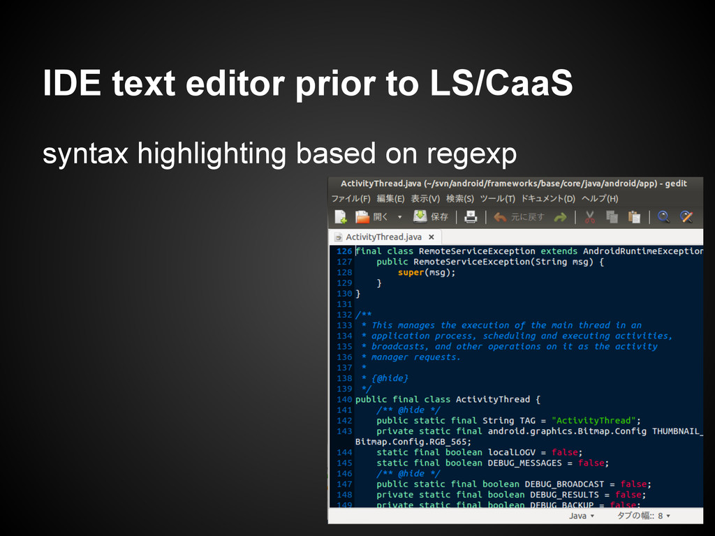 IDE text editor prior to LS/CaaS syntax highlig...