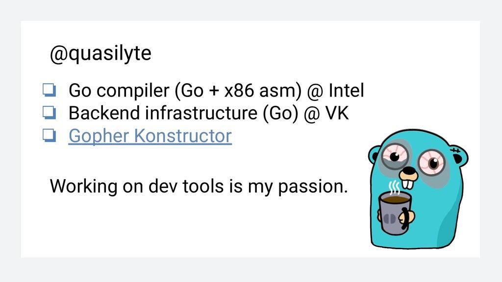 @quasilyte ❏ Go compiler (Go + x86 asm) @ Intel...