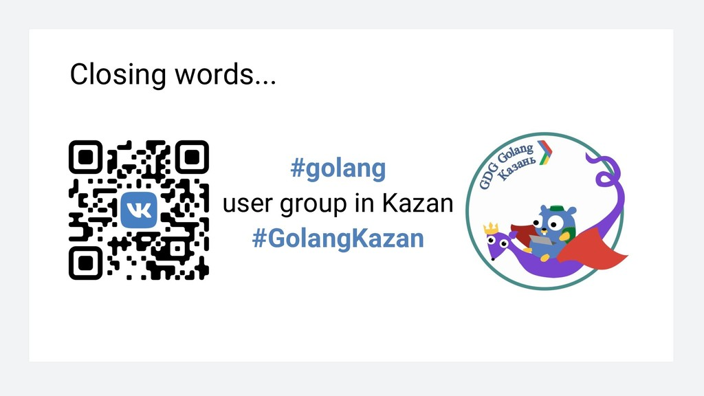 Closing words... #golang user group in Kazan #G...
