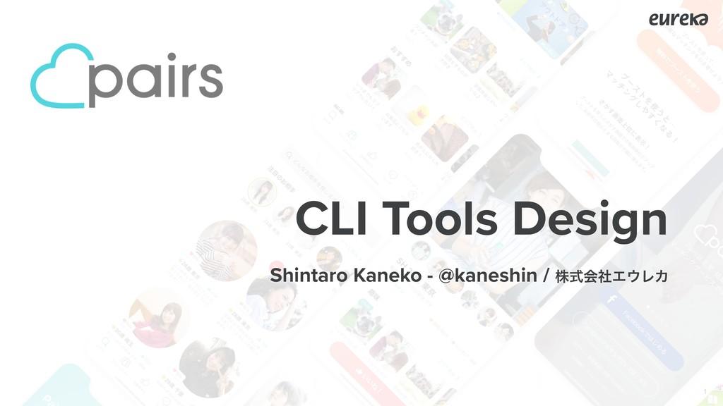 CLI Tools Design Shintaro Kaneko - @kaneshin / ...