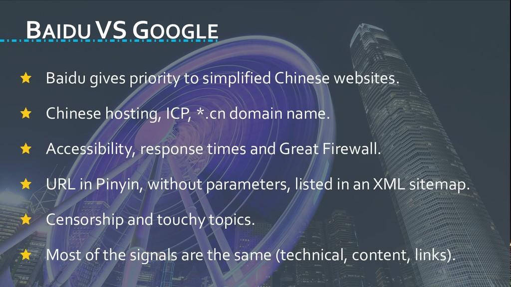 BAIDU VS GOOGLE Baidu gives priority to simplif...