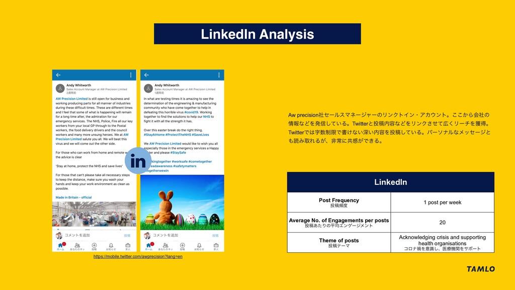 LinkedIn Analysis https://mobile.twitter.com/aw...