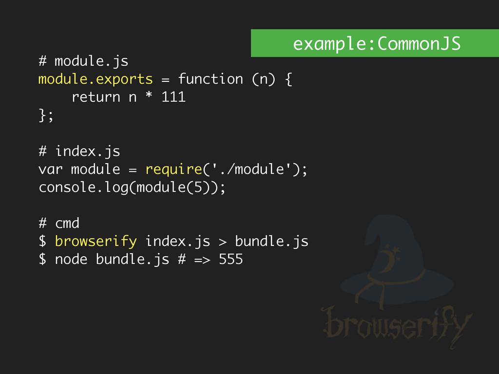 ! # module.js module.exports = function (n) { r...