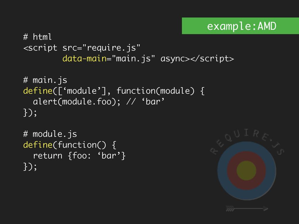 "! # html <script src=""require.js"" data-main=""ma..."