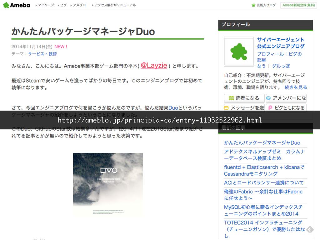 http://ameblo.jp/principia-ca/entry-11932522962...