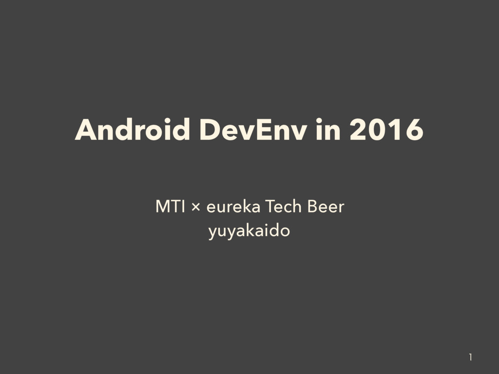 Android DevEnv in 2016 MTI × eureka Tech Beer y...