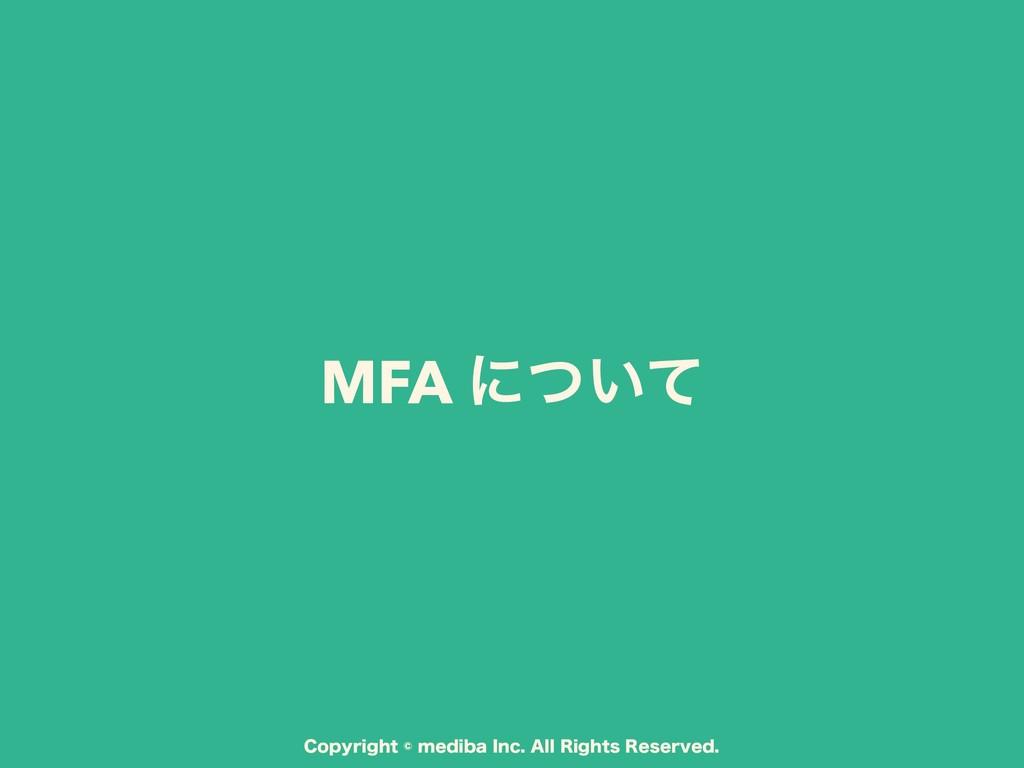 """$PQZSJHIU˜NFEJCB*OD""""MM3JHIUT3FTFSWFE MF..."""