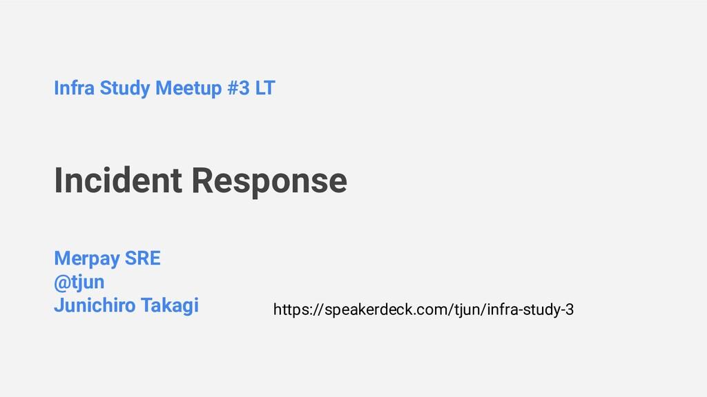 Incident Response Infra Study Meetup #3 LT Merp...