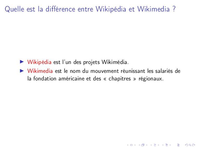 Quelle est la différence entre Wikipédia et Wiki...