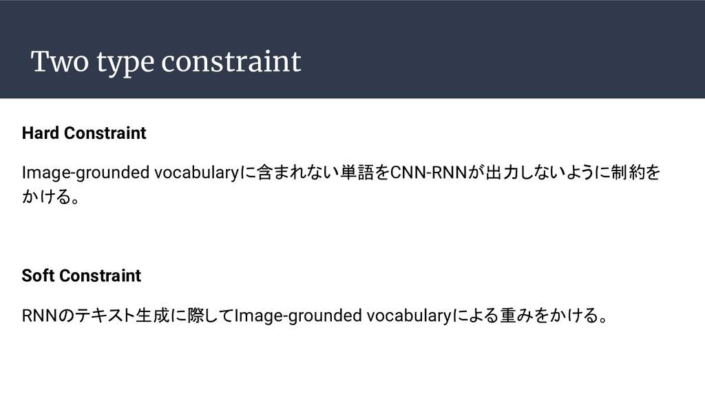 Two type constraint Hard Constraint Image-groun...