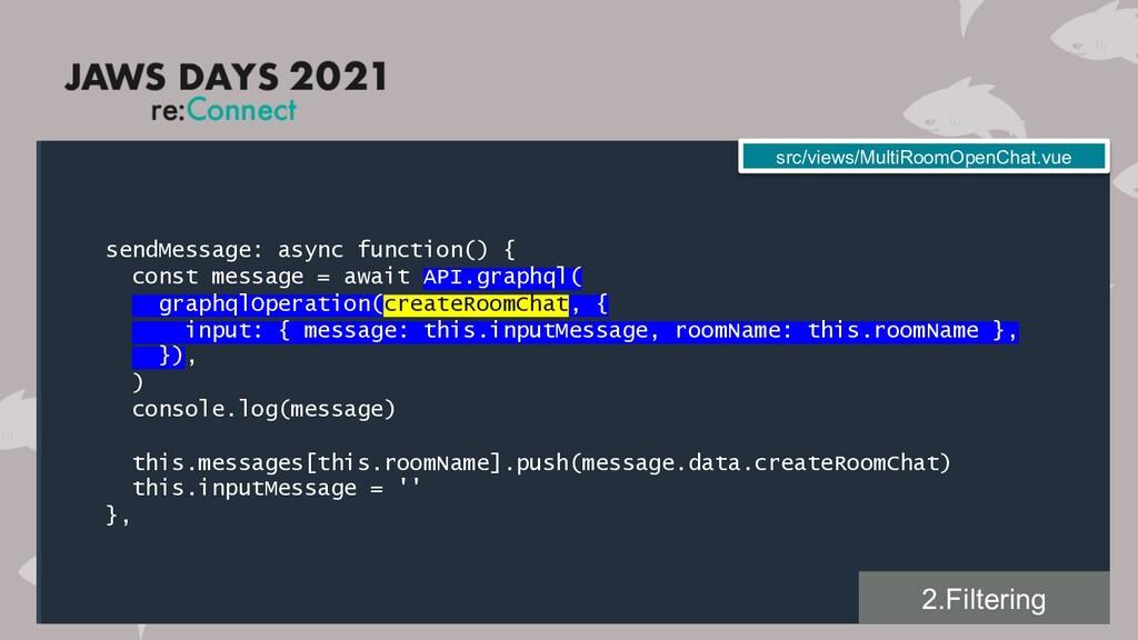 sendMessage: async function() { const message =...