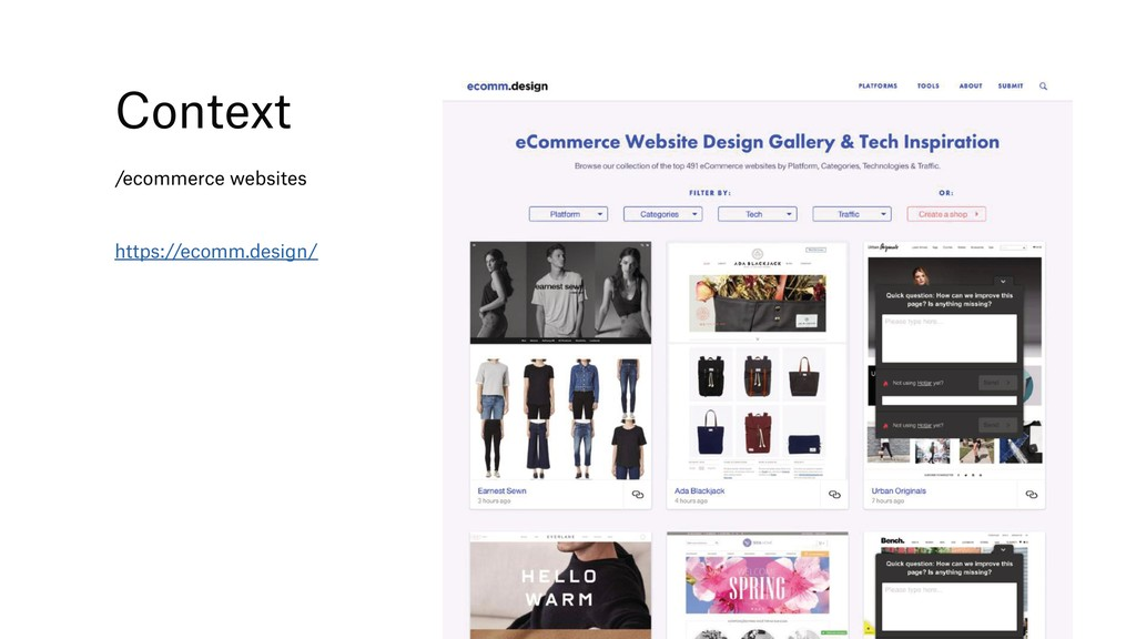 Context /ecommerce websites https://ecomm.desig...