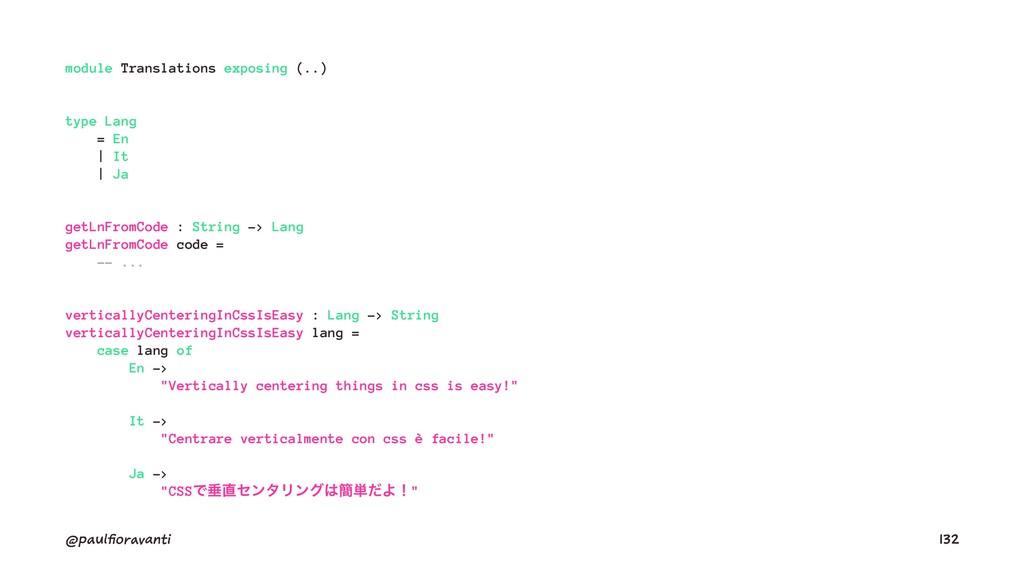 module Translations exposing (..) type Lang = E...