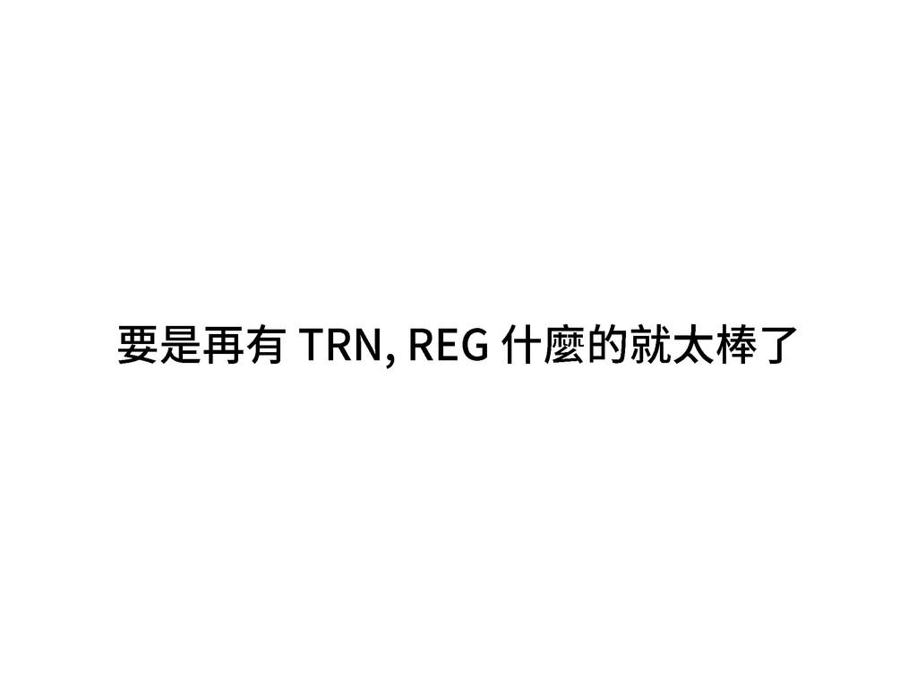 銴僽ⱄ剤53/3&(➊랃涸㽠㣖問✫