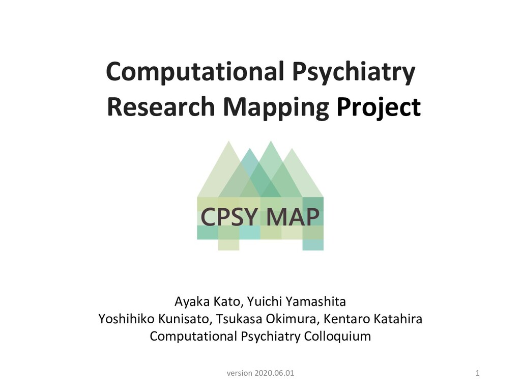Computational Psychiatry Research Mapping Proje...