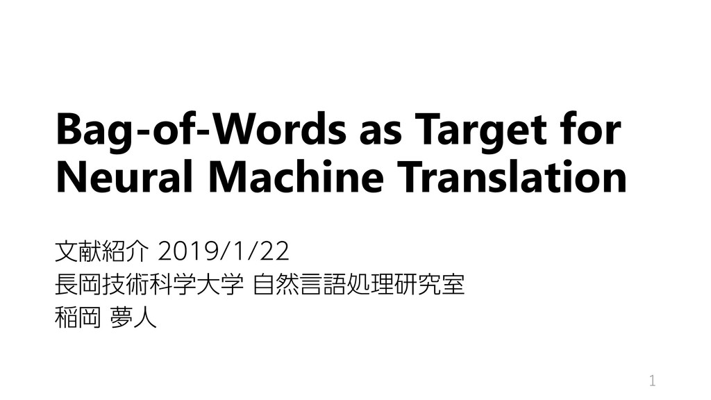 1 Bag-of-Words as Target for Neural Machine Tra...