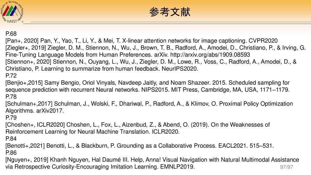 参考文献 P.68 [Pan+, 2020] Pan, Y., Yao, T., Li, Y....