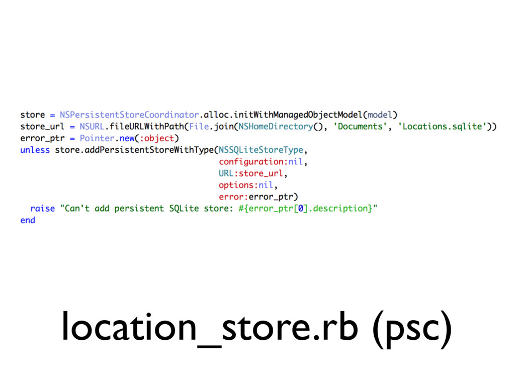 location_store.rb (psc)