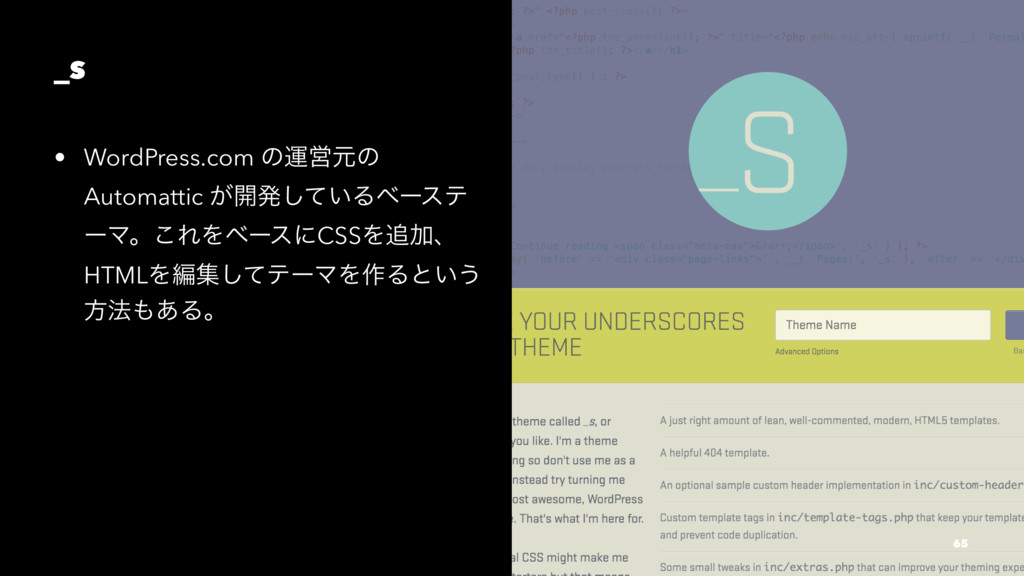 _s • WordPress.com ͷӡӦݩͷ Automattic ͕։ൃ͍ͯ͠Δϕʔες...