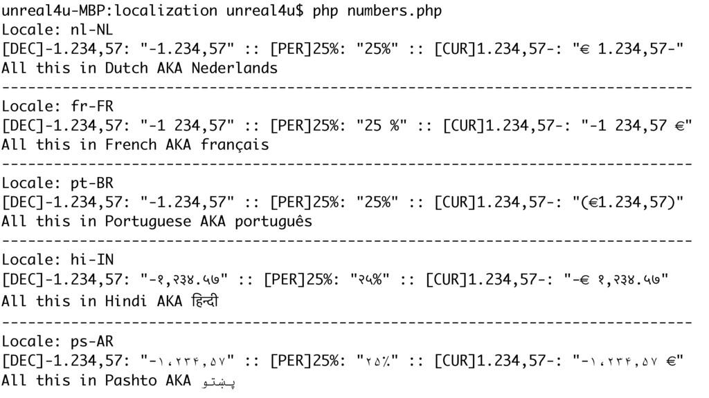 33 unreal4u-MBP:localization unreal4u$ php numb...