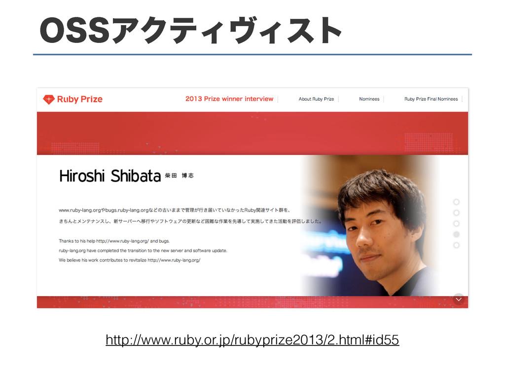 044ΞΫςΟϰΟετ http://www.ruby.or.jp/rubyprize2013...