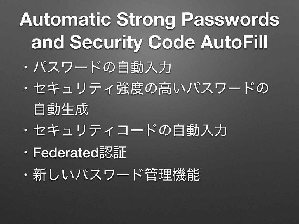 Automatic Strong Passwords and Security Code Au...