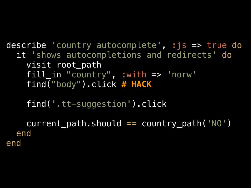 describe 'country autocomplete', :js => true do...