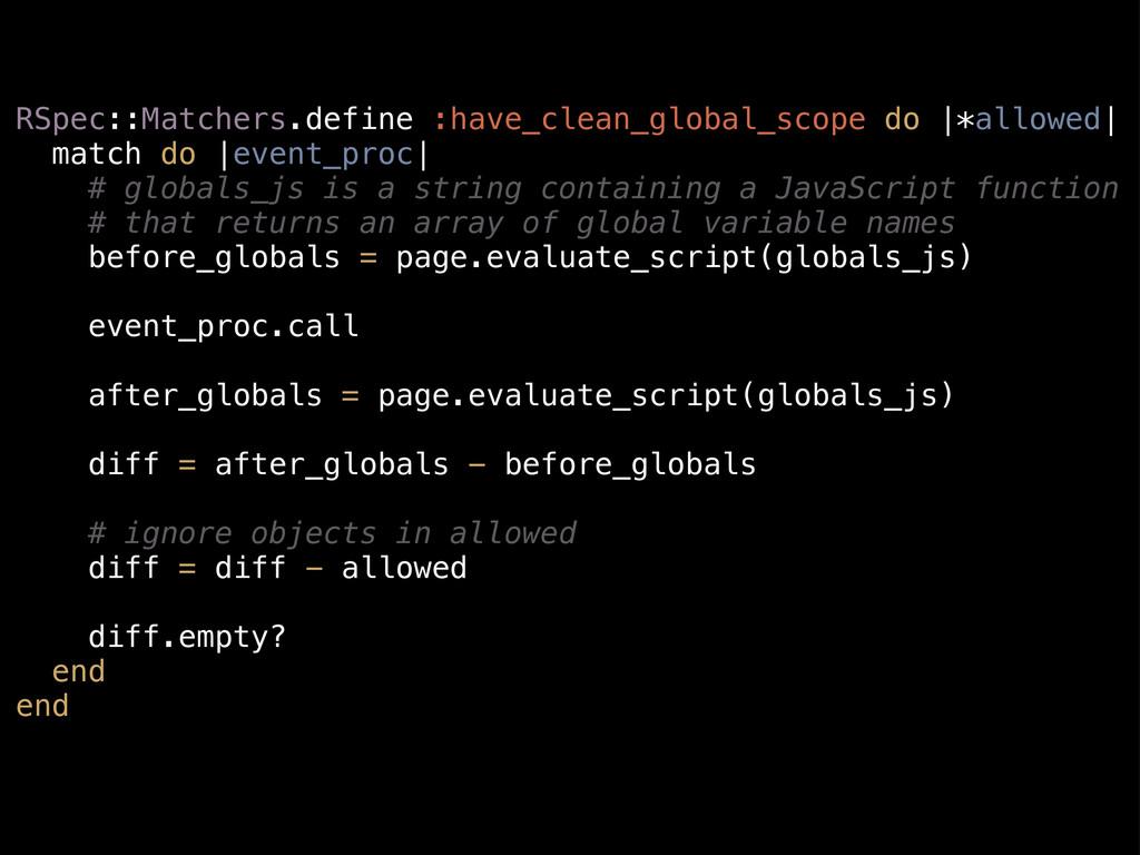 RSpec::Matchers.define :have_clean_global_scope...