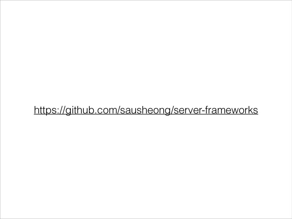https://github.com/sausheong/server-frameworks