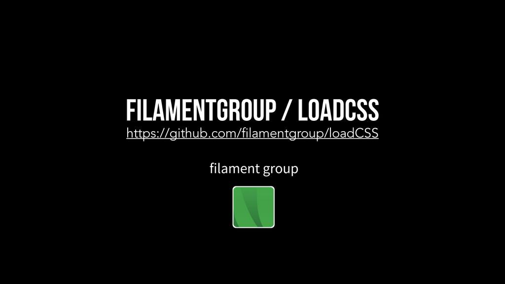 filamentgroup / loadcss https://github.com/fila...