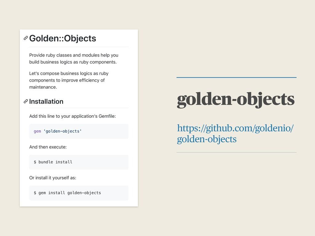 golden-objects https://github.com/goldenio/ gol...