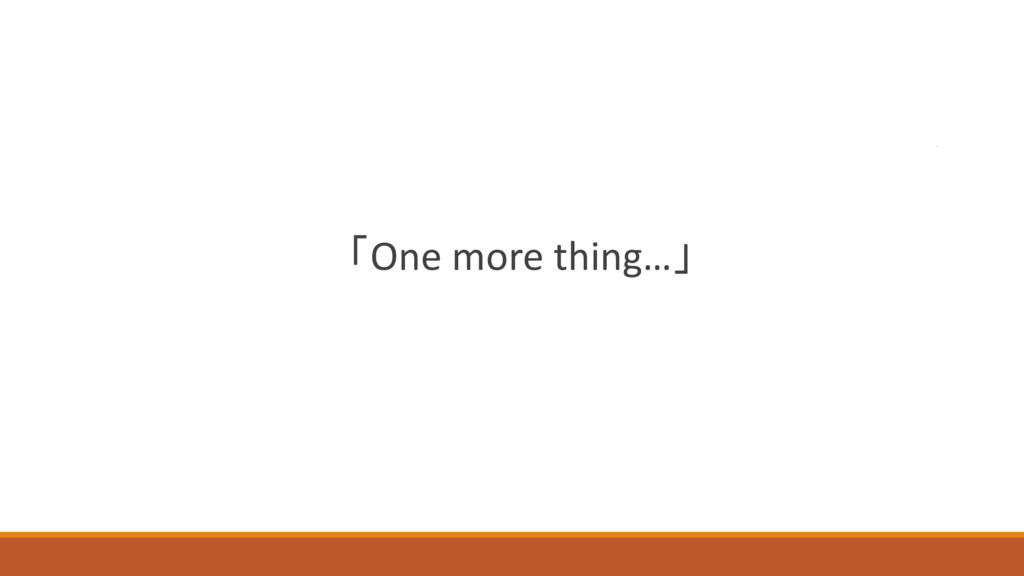 「One more thing…」
