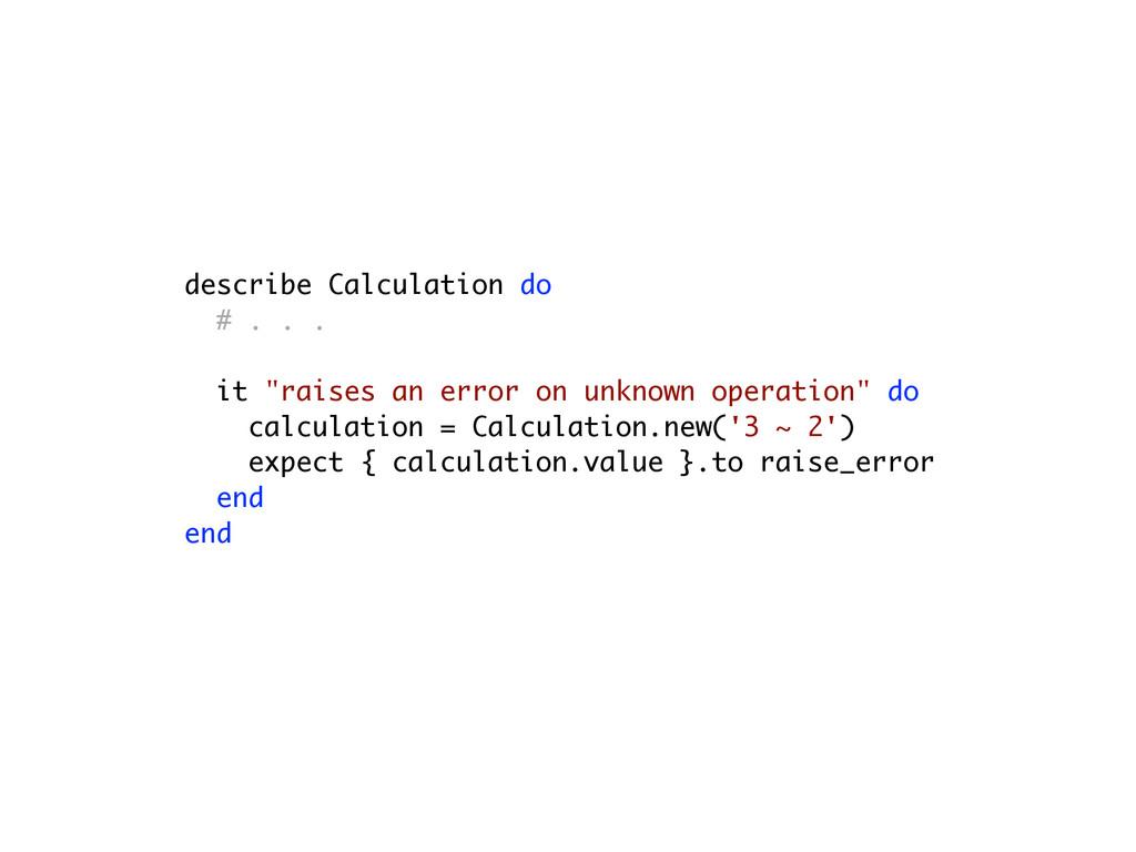 """describe Calculation do # . . . it """"raises an e..."""