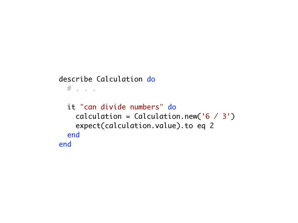 "describe Calculation do # . . . it ""can divide ..."