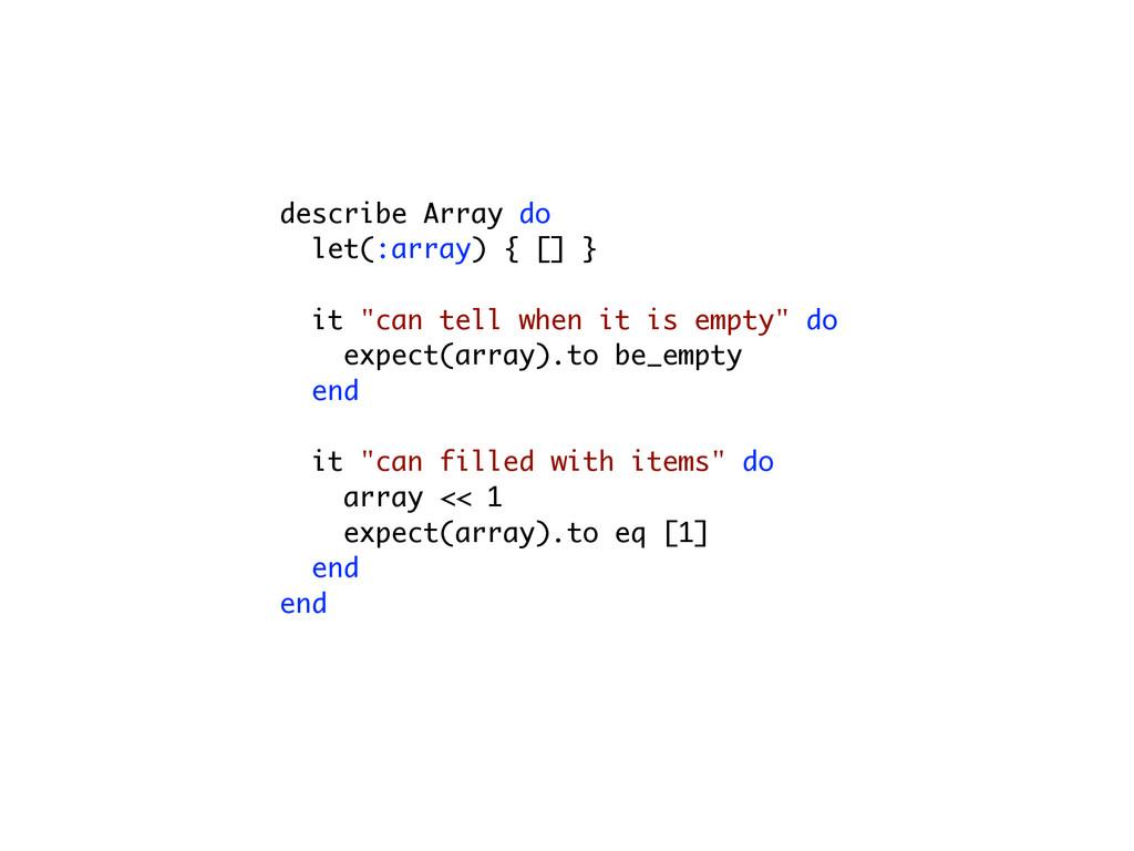 """describe Array do let(:array) { [] } it """"can te..."""