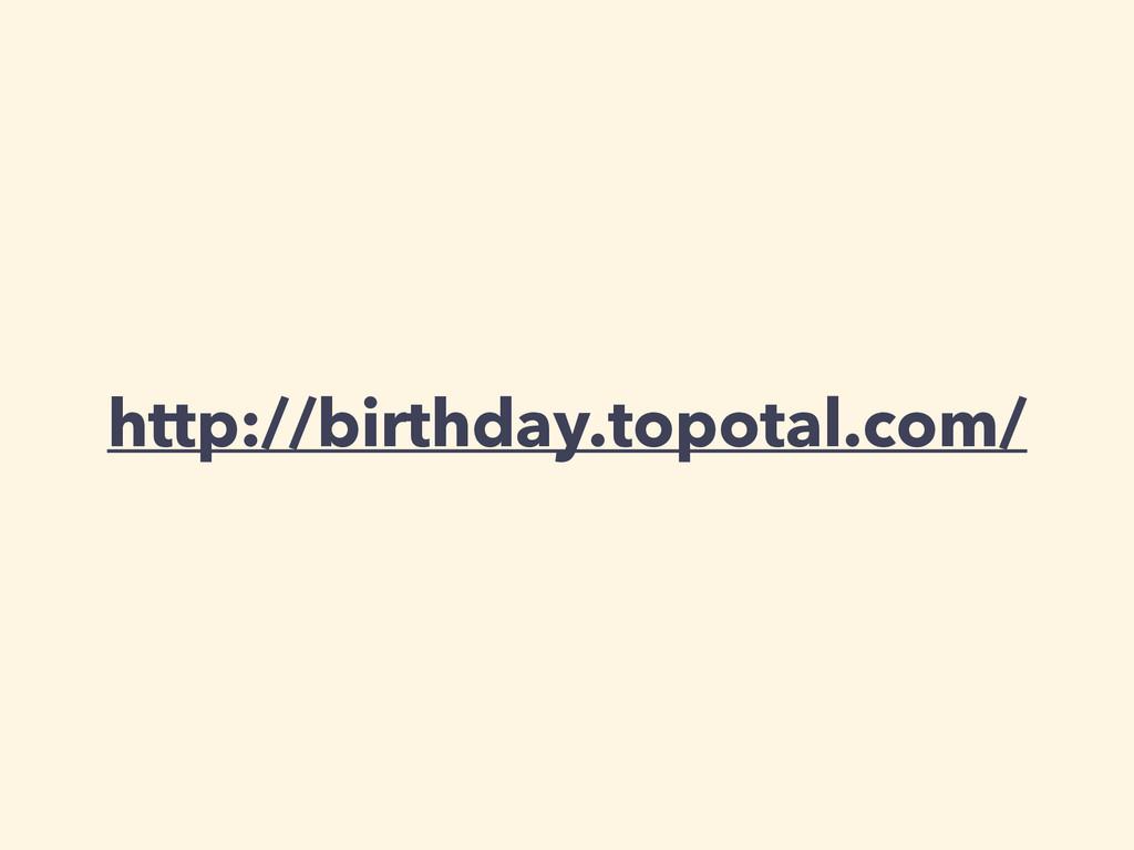 http://birthday.topotal.com/
