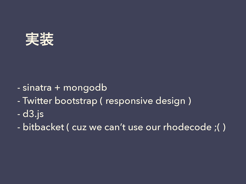 ࣮ - sinatra + mongodb - Twitter bootstrap ( re...