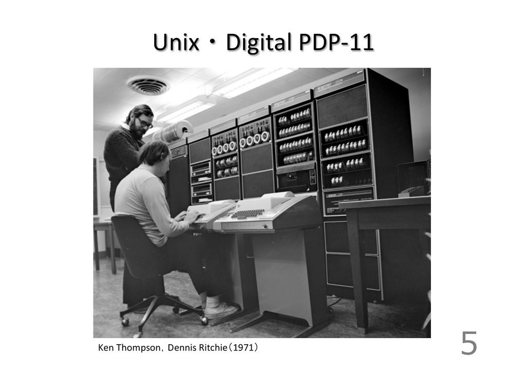 Unix・Digital PDP-‐11  5 Ken Thompson,...
