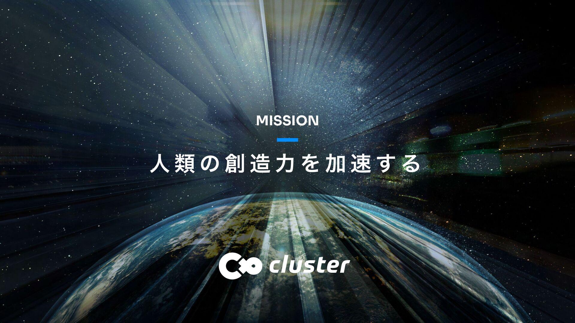 Cluster, Inc. All Rights Reserved. ձࣾ֓ཁ 5 ਓ ྨ ͷ...