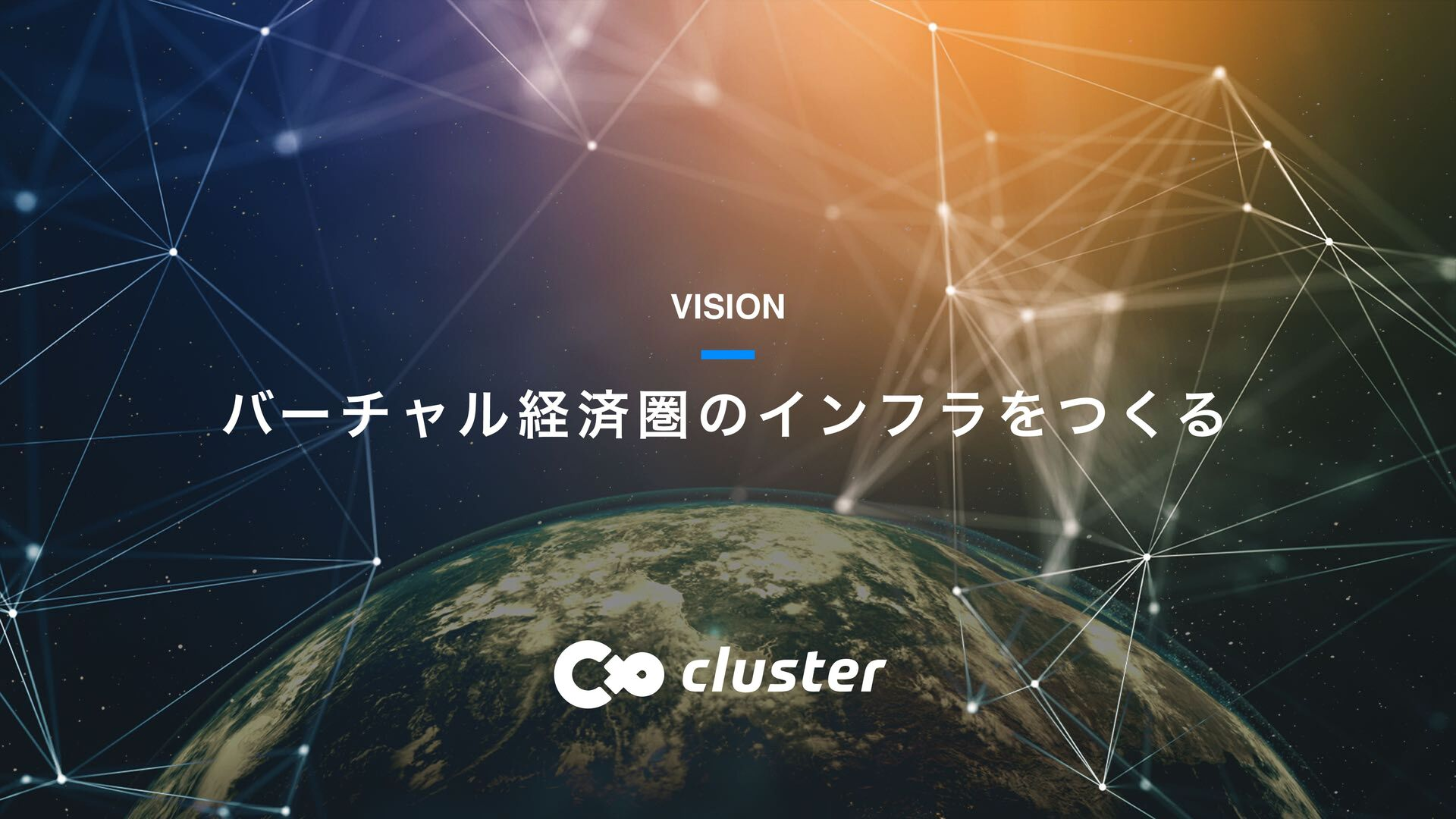 Cluster, Inc. All Rights Reserved. ձࣾ֓ཁ 6 ਓ ྨ ͷ...