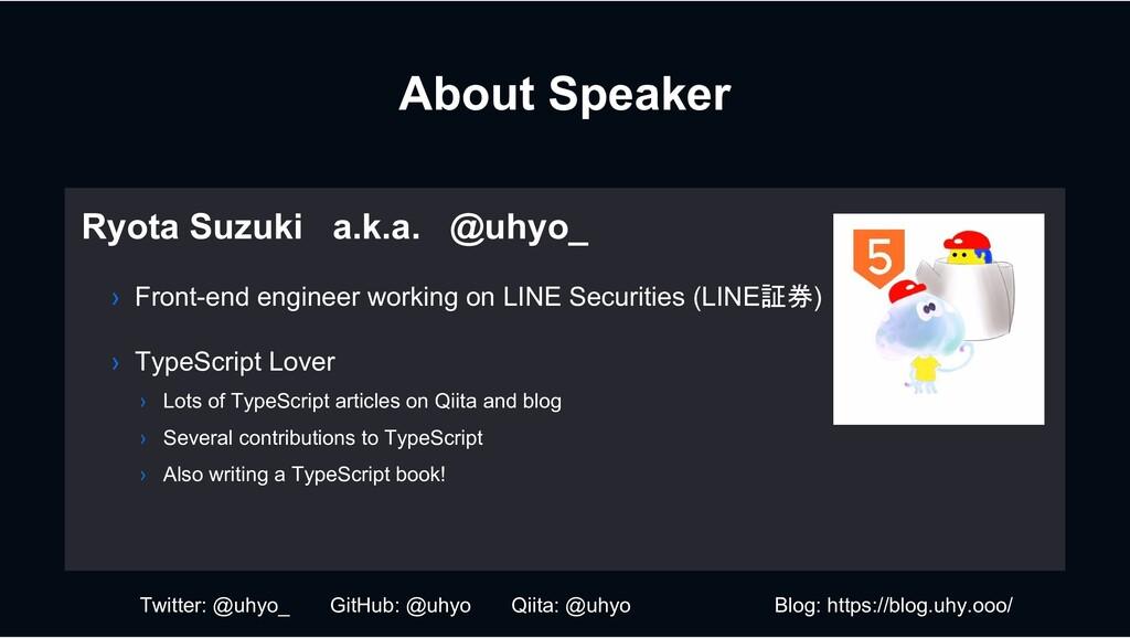About Speaker Ryota Suzuki a.k.a. @uhyo_ › Fron...