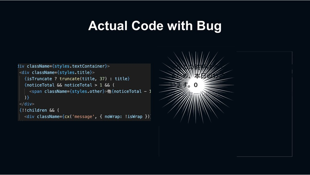 Actual Code with Bug
