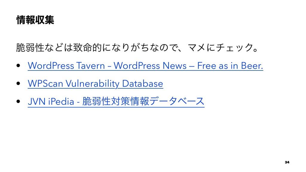 ใऩू ੬ऑੑͳͲக໋తʹͳΓ͕ͪͳͷͰɺϚϝʹνΣοΫɻ • WordPress Tav...