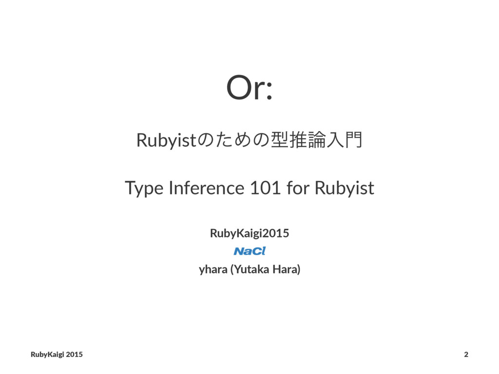 Or: RubyistͷͨΊͷܕਪ࿦ೖ໳ Type Inference 101 for Rub...