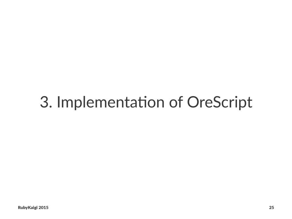 3. Implementa,on of OreScript RubyKaigi 2015 25